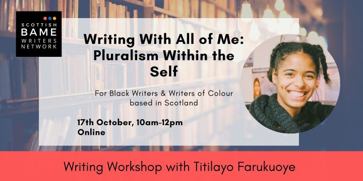 Writing Workshop: Pluralism within the Self with Titilayo Farukuoye