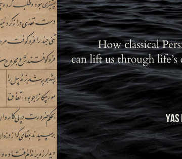 How classical Persian poetry can lift us through life's difficulties - yas rahemtulla