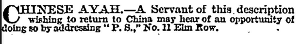 Newspaper notice from 1865 seeking a 'Chinese ayah'.